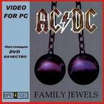 "AC/DC  ""Family Jawels"" (2CD)"